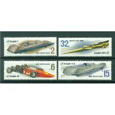 URSS 1980 - Y & T n. 4723/26 - Voitures de course Khadi