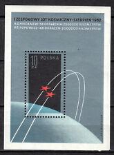 Poland - 1962 Space flight Wostok 3 & 4 - Mi. Bl. 28 MNH
