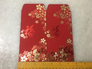 (JC) 2 pcs set RED PACKET (ANG POW) - SMBC
