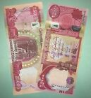 IRAQ MONEY (IQD) - 25000 IRAQI DINAR - 25,000 UNCIRCULATED, ACTIVE AUTHENTIC