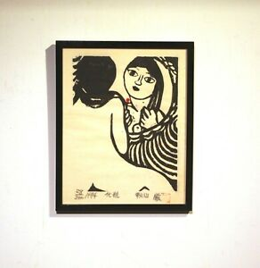 contemporary Japanese woodblock print Akiyama Iwao 1974 framed signed numbered