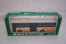 DIAPET - VINTAGE METALLMODELL - MITSUBISHI TOBU BUS - OVP - (UNB 23)