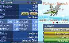 ★Shiny Lucanon ★ 6IV Parfait strat Pokemon Soleil / Sun  Pokemon Lune / Moon