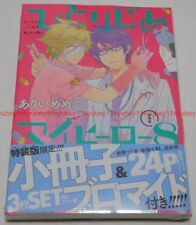 New Hitorijime My Hero Vol.8 Limited Edition Manga+Booklet+Bromide Japan F/S