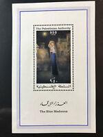 Palestinian Authority/Palestine - Blue Madonna Virgin Mary Souvenir Sheet #133