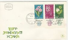 ISRAEL,   13th Independence Day 1961,  FLOWERS,  FIRST DAY COVER