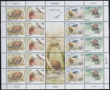 Serbia 2016 Animals - Fauna, Sheet with central vignette, MNH