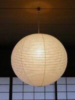 Isamu Noguchi Akari 55A Pendant lamp Washi Paper Handcraft Light Shade Only