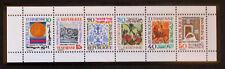 Timbre TUNISIE / TUNISIA Stamp -Yvert et Tellier Bloc n°16 n** (Cyn24)