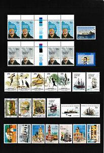 Mint Unused sets of Decimal Stamps,  Valid for Post