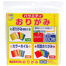 Japanese Origami Paper - Basic Color with Zipper Bag 80 Sheets 15cm - Japan made