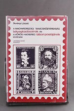 Hungarian Soviet Republic Stamp Book Guide 1979 Red Army History Kiadó Academy
