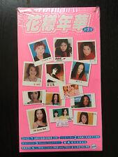 花樣年華 - Various Chinese Female Artist - RARE Out Of Print Music CD + VCD + Photos