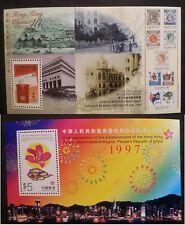 Hong Kong 1997 History of Post Office MS & $5 MS Special Region SAR PRC China