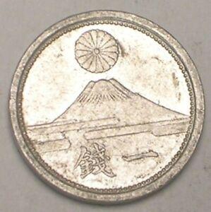 1942 Japan Japanese One 1 Sen WWII Era Mt. Fuji Coin