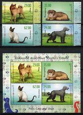 Kirgisien Kyrgyzstan 2015 Katzen Hunde Cats Dogs Haustiere Postfrisch MNH