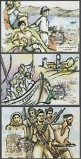 JUDAICA - ISRAEL Sc #2140-2 - PASSOVER HAGGADAH SET on 3 MAXIMUM CARDS