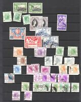 HONG KONG PACKED COLLECTION LOT 60 STAMPS GEORGE VI QEII