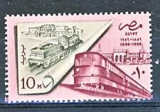 STAMP / TIMBRE EGYPTE N° 388 ** CENTENAIRE DES CHEMINS DE FER