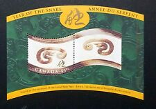 CANADA  SC# 1884 YEAR OF THE SNAKE 2001 SOUVENIR SHEET mint  MNH