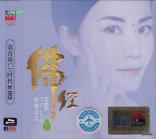Faye Wong 王菲 佛经 悲智双运 3 CD 22 Songs HD Mastering