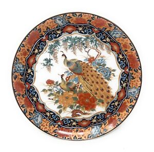 Vintage Decorative Peacock Pattern Plate, Japan, Immaculate Condition