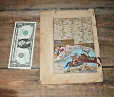 Old PERSIAN MANUSCRIPT Painted ILLUMINATED MINIATURE MUGHAL CALLIGRAPHY Book Art
