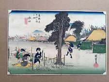 Ando HiROSHIGE Minakuchi: 53 Stations Tokaido Japanese Woodblock Print