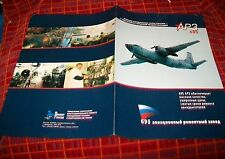 AP3 695 MILITARY AIRCRAFT BROCHURE. RUSSIAN