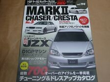 JDM HYPER REV TOYOTA Mark II Chaser Cresta Perfect Tuning Modify Custom #5 NEW