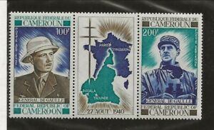 CAMEROUN Sc C149a NH issue of 1970 - STRIP - CHARLES DE GAULLE