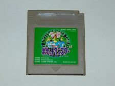 Game Boy JAP: Pokemon Green (cartucho/cartridge)
