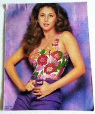 Rare Vintage Bollywood Poster - Urmila Matondkar - 16 inch X 21 inches