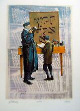 Israeli Art/Judaica Kammetz Alef Lithograph by Silberstein Signed 19x14