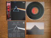 PINK FLOYD The Dark Side Of The Moon JAPAN LP w/ OBI Pro Use Series EMLF-97002