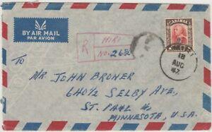 Sarawak Malaya Registered Cover Miri to U.S.A.