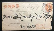 1893 Temanggoeng Netherlands Indies Stationery Cover Chinese Writing To Semarang