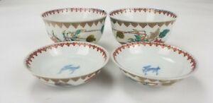 Antique Japanese Late Edo / Meiji Porcelain Lidded Bowls Hizen Arita Imari 19thC