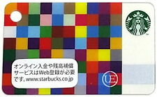 Starbucks Japan SOPH.TOKYO 15th Anniversary UE Card with Sleeve