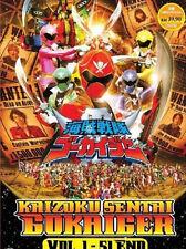DVD Gokaiger Kaizoku Sentai Complete Series Vol 1- 51 End Super Sentai Box Set
