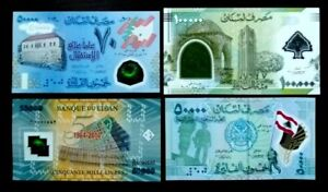 LEBANON ALL (4) TYPES 2013-14-15-02 OF UNC 50,000+100,000 LIRAS POLYMER B.NOTES