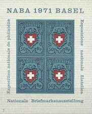 Timbres Suisse BF21 ** lot 16449