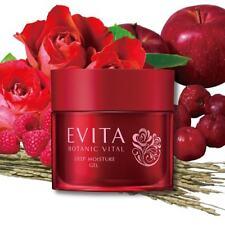 [KANEBO EVITA] Botanic Vital DEEP MOISTURE Moisturizing Facial Gel Cream 90g NEW
