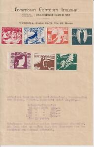 Stamps Russia 1923 Odessa Famine fantasy Iss.set  FOR HUNGER