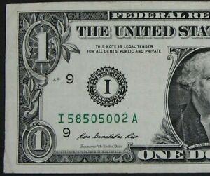 2013 $1 (ONE DOLLAR) – NOTE, BILL - SERIAL NUMBER - GREEN INK MARKS - ERROR