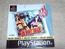 BLOODY ROAR 2 – Sony PS1 Front Art Inlay