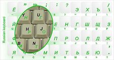 Russian Keyboard Stickers Transparent GREEN LETTERS NON FADE Super Durable