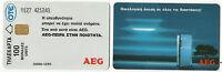 GREECE GREEK PHONE CARD – AEG - 12/94 – 35.000 TIRAGE – USED - RARE