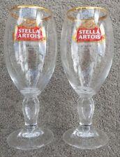 Stella Artois Chalice Pint Glasses x 2