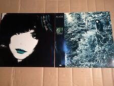ALICE - AZIMUT (NL '82 - OIS) + PARK HOTEL (GERMANY '86 - OIS) - 2 LP